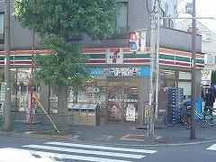 代沢ハウス徒歩10分の大型スーパー